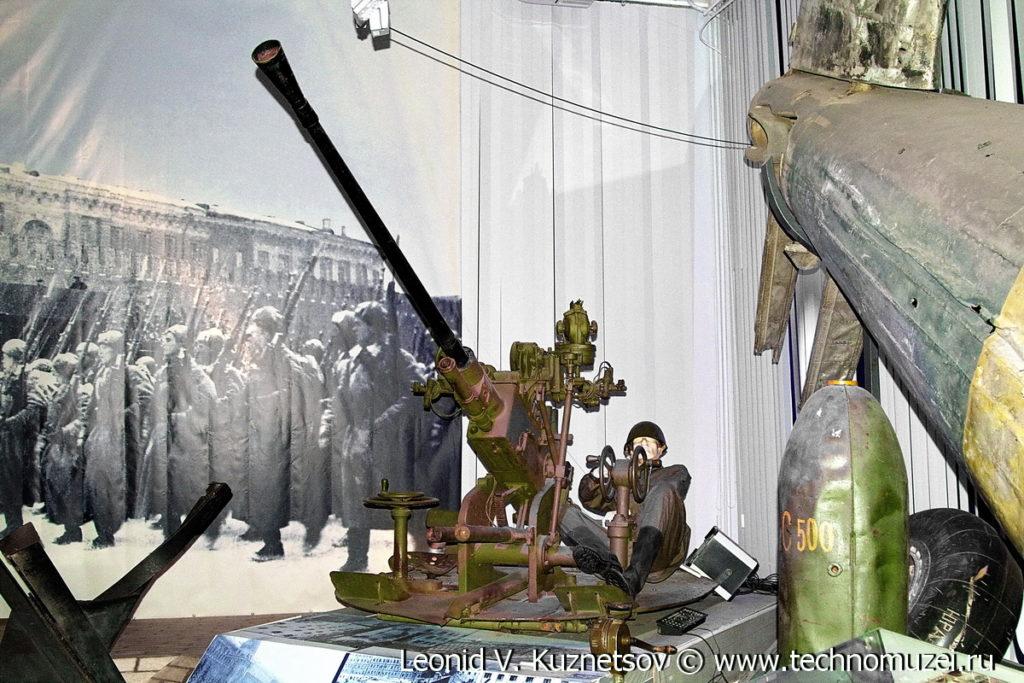 Зенитная пушка на охране Москвы Музей Вооруженных Сил в Москве