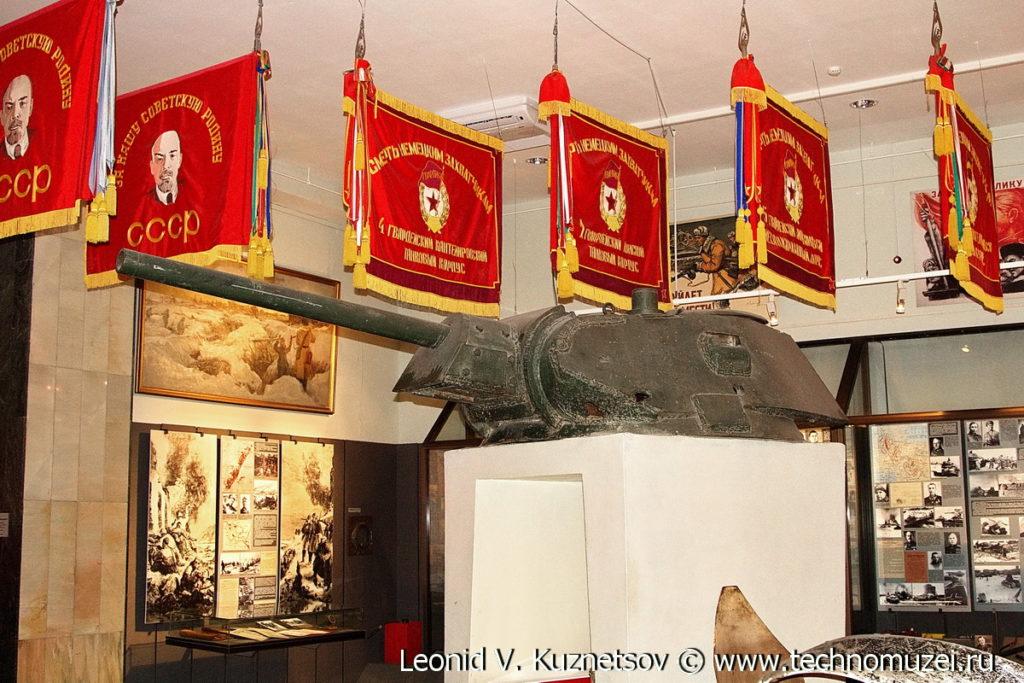 Башня танка Т-34-76 участника Сталинградской битвы Музей Вооруженных Сил в Москве