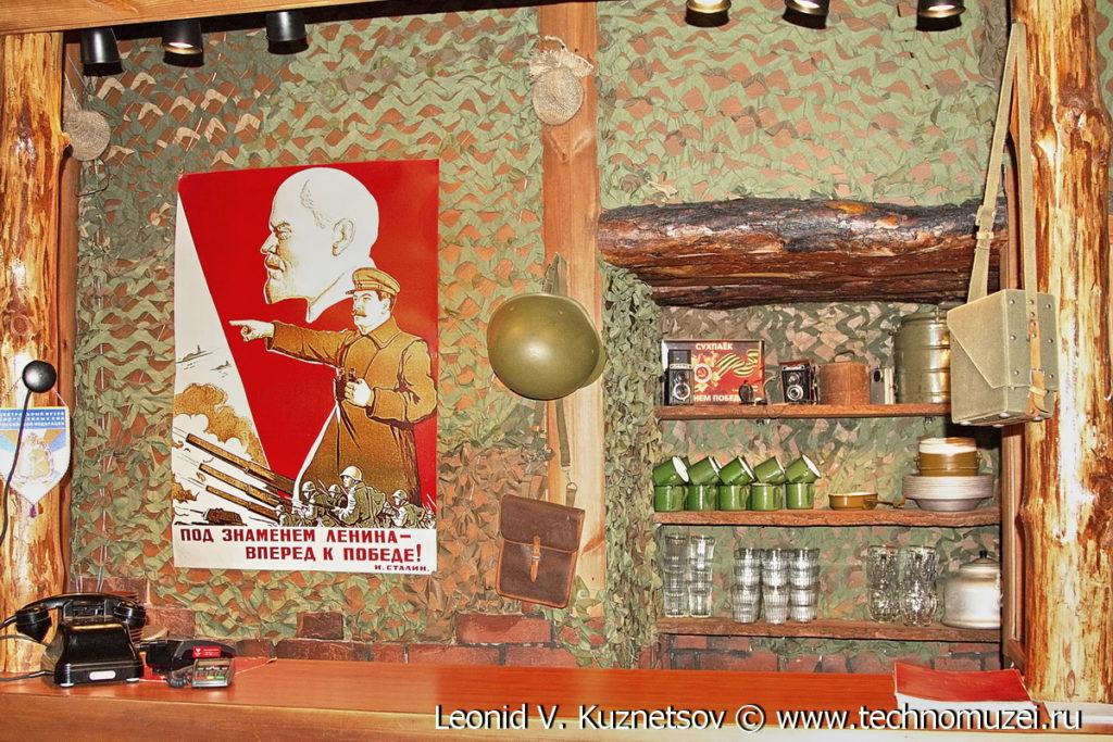 """Ресторан """"Эх, дороги!"""" Музей Вооруженных Сил в Москве"""