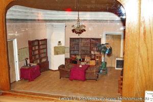 Ленинский кабинет Музей Вооруженных Сил в Москве