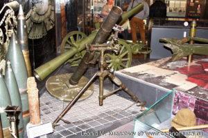 Миномет БМ-37 Музей Вооруженных Сил в Москве