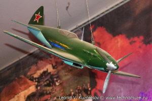Модель истребителя ЛаГГ-3 Музей Вооруженных Сил в Москве