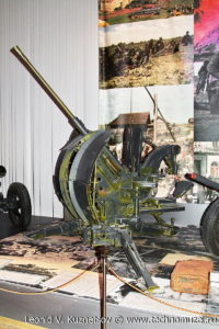 20-мм немецкая зенитная горная пушка FLAK-38 Музей Вооруженных Сил в Москве