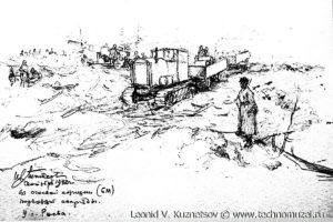 Рисунок участника боев за Ржев художника И.В.Титкова Музей Вооруженных Сил в Москве