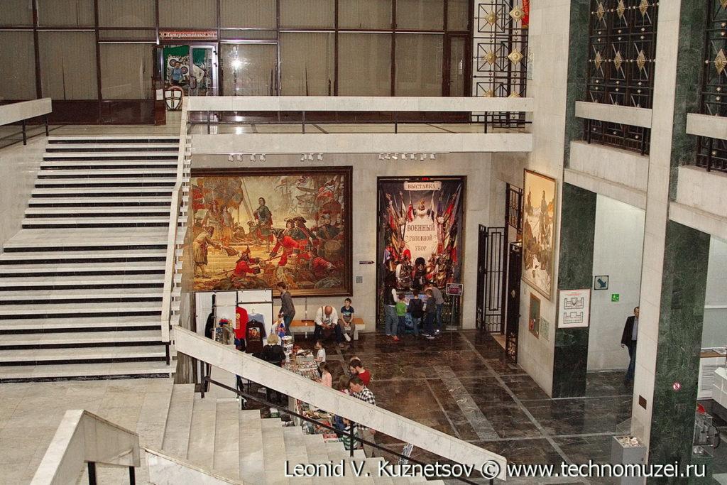 Центральный Музей Вооруженных Сил в Москве