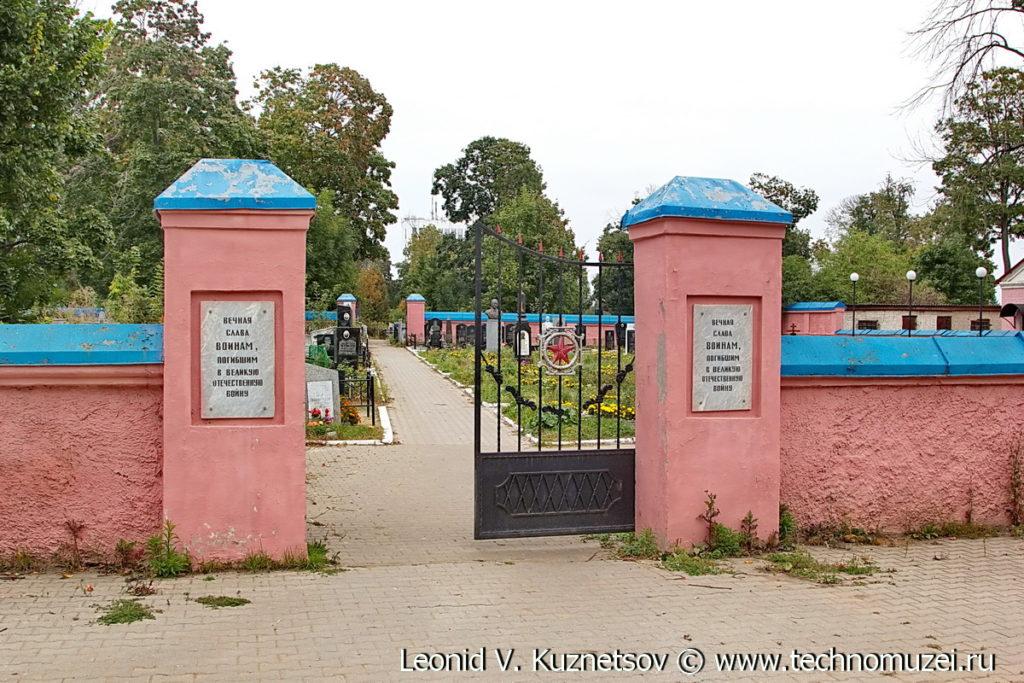 Троицкое воинское кладбище в Орле