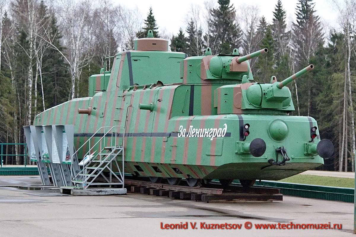 Мотоброневагон МБВ-2 в Парке Патриот