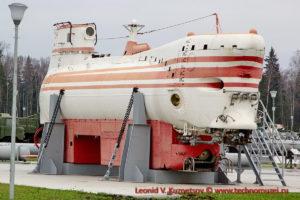 Глубоководный аппарат Поиск-2 в Парке Патриот