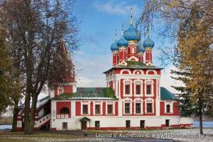Церковь Димитрия-царевича на крови в Угличском кремле