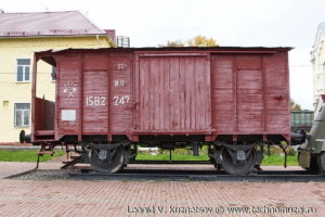Вагон теплушка на Аллее железнодорожников в Веневе