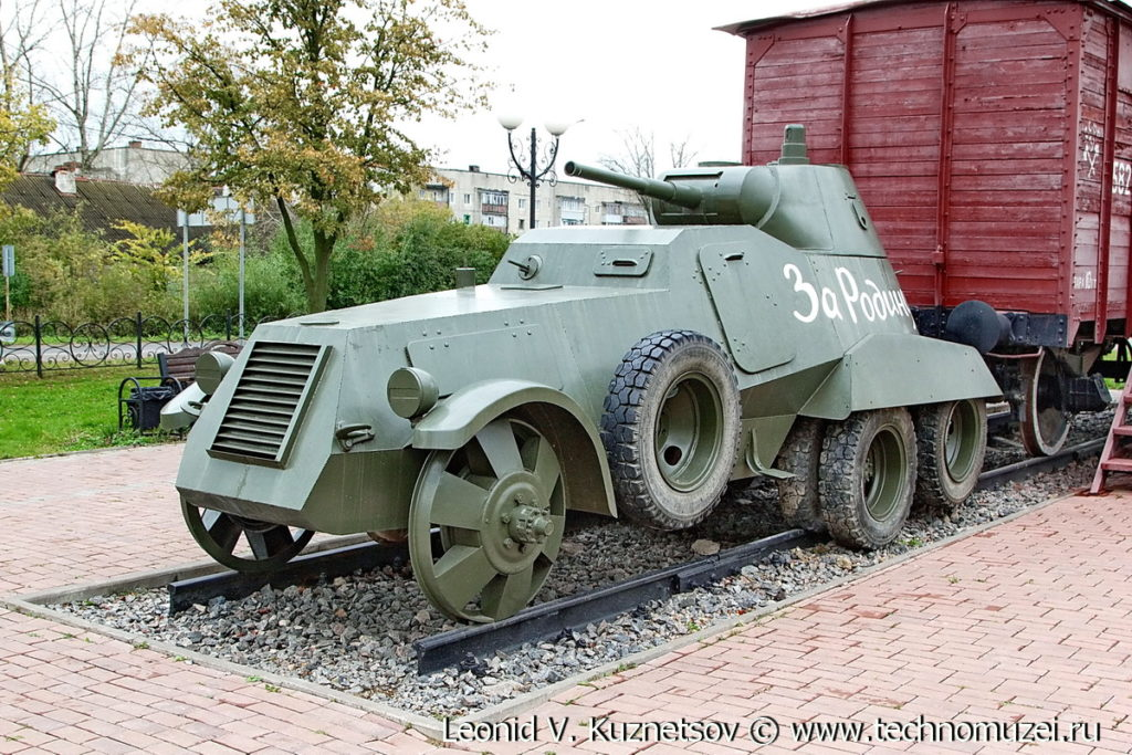 Бронеавтомобиль БА-11 на Аллее железнодорожников в Веневе