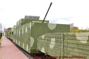 Зенитно-минометная площадка КС-80 бронепоезда на станции Чернь
