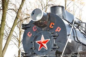 Памятник паровоз Л-5122 в Ярославле