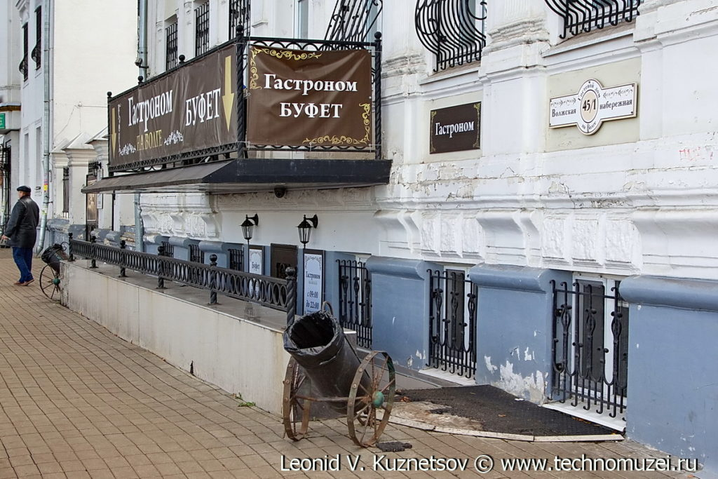 Урны-мортиры в Ярославле