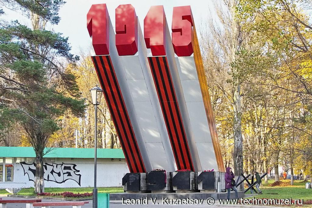 """Памятник """"Четыре ствола"""" в Ярославле"""