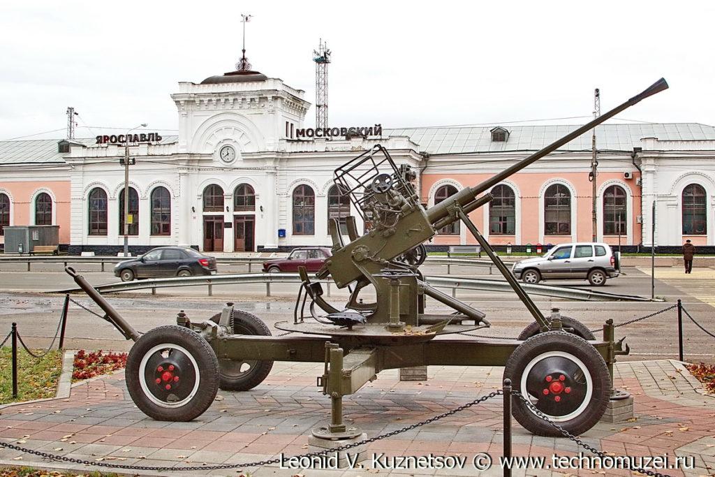 Памятник зенитчикам в Ярославле 37-мм пушка образца 1939 года