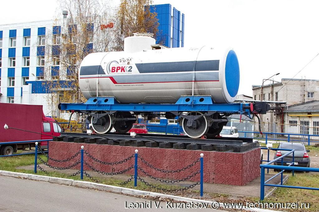 Двухосная цистерна памятник в Ярославле