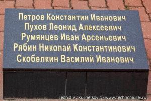 Военный мемориал у вагоноремонтного депо в Ярославле