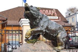 Рычащий медведь - символ Ярославля