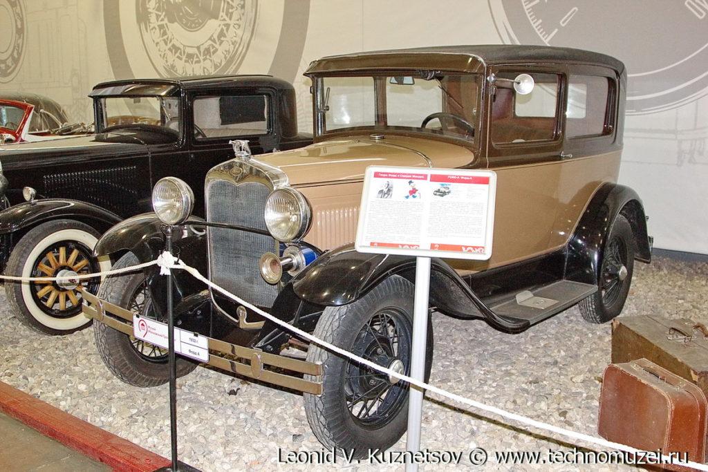 Ford Model A в музее Московский транспорт