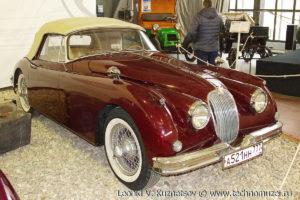Jaguar XK 120 в музее Московский транспорт