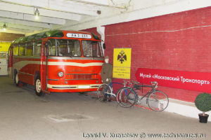 ЛАЗ-695 1957 года в музее Московский транспорт