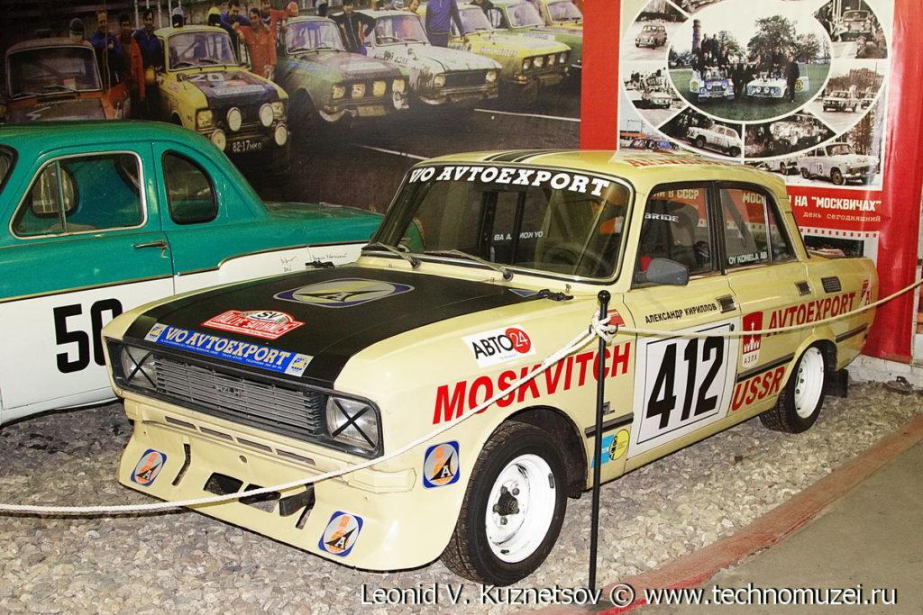 Спортивные автомобили Москвич в музее Московский транспорт