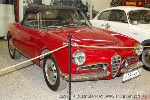 Спайдер Alfa Romeo Giulia 1600 в музее Московский транспорт