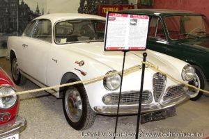 Купе Alfa Romeo Giulietta Sprint в музее Московский транспорт