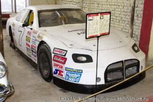 Ford Taurus NASCAR в музее Московский транспорт