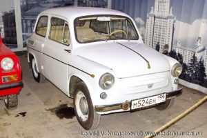 ЗАЗ-965 в музее Московский транспорт