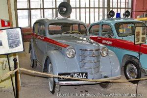 Москвич-401 милиция из музея ГИБДД в музее Московский транспорт