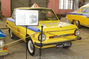 ЗАЗ-968М Запорожец милиция из музея ГИБДД в музее Московский транспорт