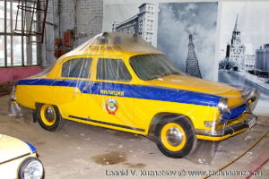 ГАЗ-21Л ГАИ в музее Московский транспорт