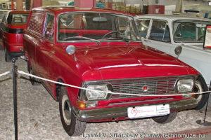 Москвич-433 в музее Московский транспорт