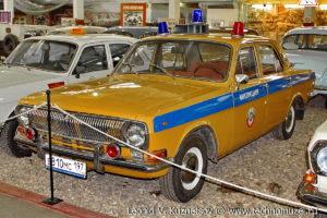 Патрульная ГАЗ-24-01 Волга в музее Московский транспорт