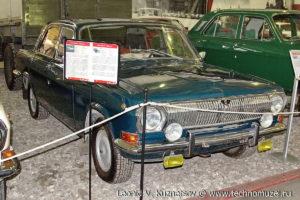 ГАЗ-24-24 в музее Московский транспорт