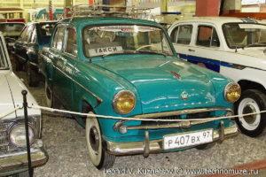 Москвич-403 такси в музее Московский транспорт