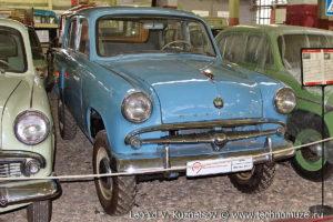 Москвич-410 в музее Московский транспорт
