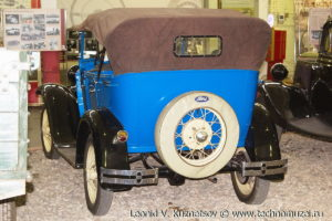ГАЗ-А в музее Московский транспорт