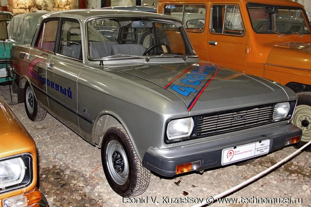4-миллионный Москвич-2140SL 1986 года в музее Московский транспорт