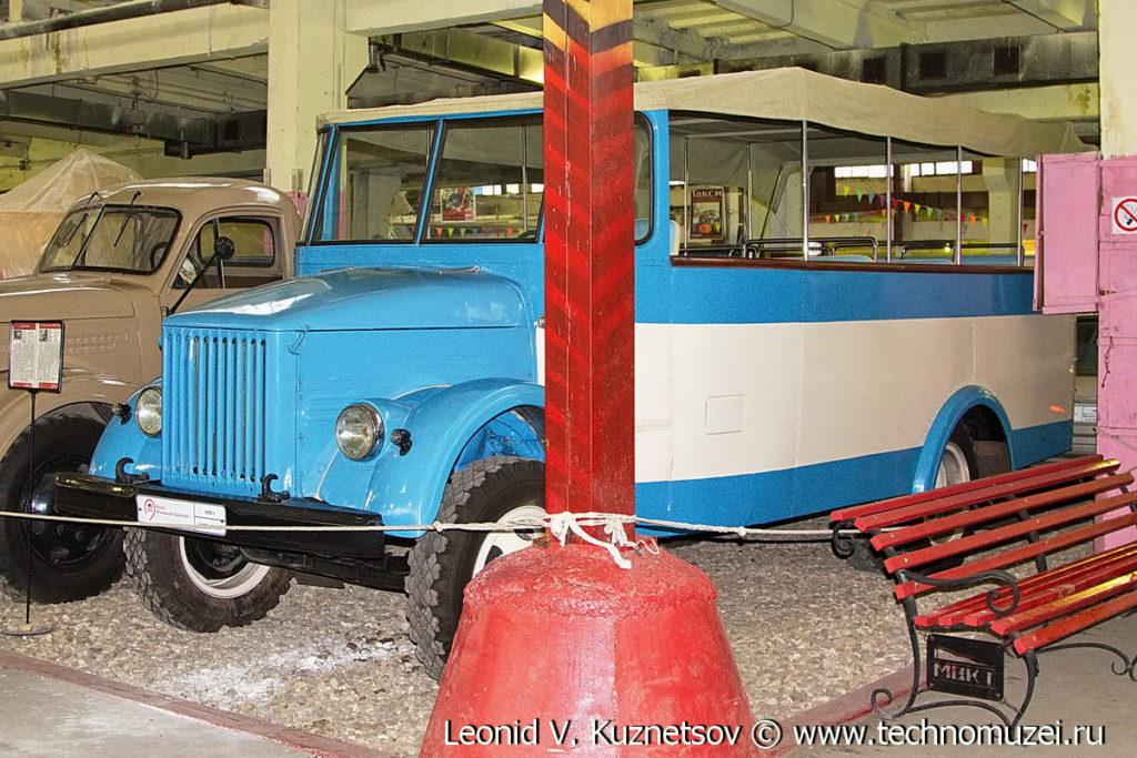 Курортный автобус ЦАРМ Рица в музее Московский транспорт