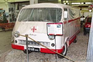 Медицинский РАФ-977ДМ в музее Московский транспорт