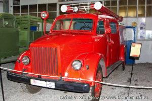 Пожарный автомобиль ПМГ-36 в музее Московский транспорт
