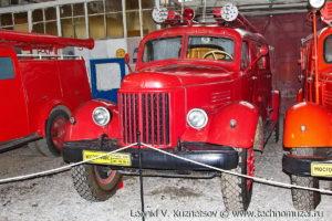 Пожарный автомобиль ПМЗ-18 в музее Московский транспорт