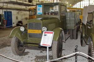 ЗиС-5 с одноосным прицепом в музее Московский транспорт