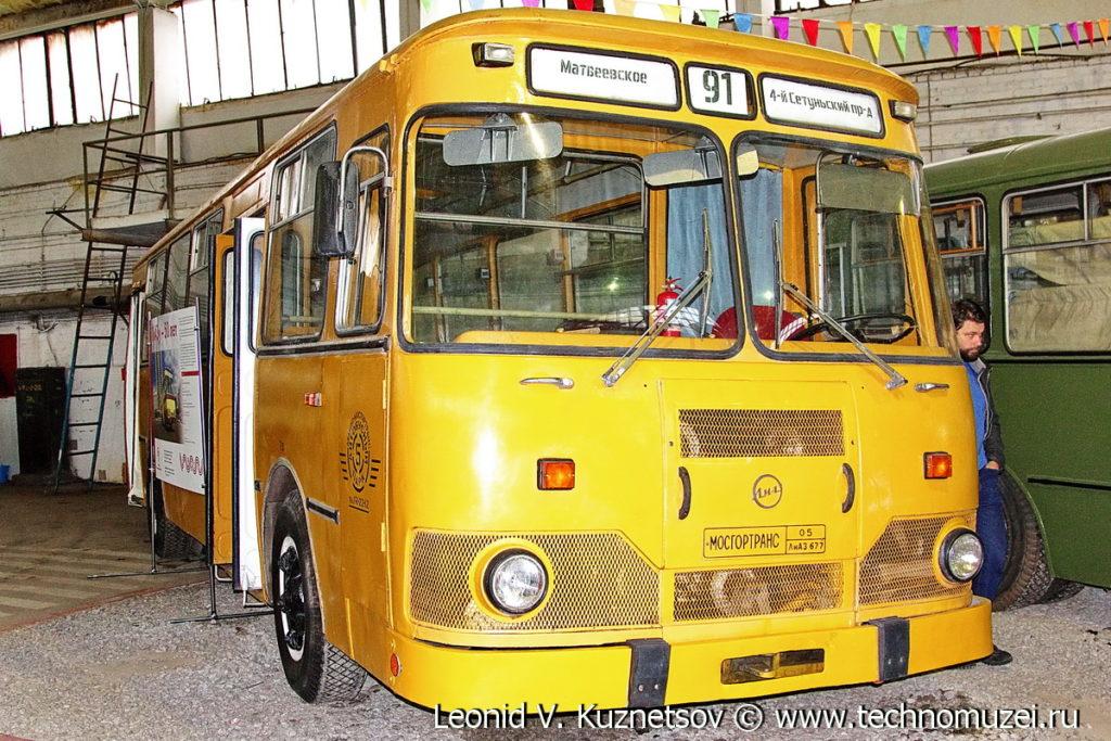 ЛиАЗ-677М 1991 года в музее Московский транспорт