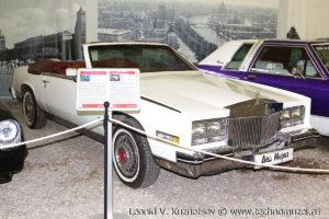 Кабриолет Cadillac Eldorado 1983 года в музее Московский транспорт