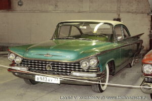 Купе Buick LeSabre 1959 года в музее Московский транспорт