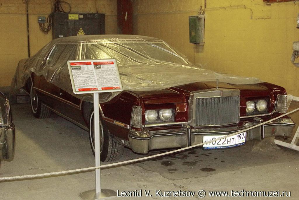 Купе Lincoln Continental Mk IV 1972 года в музее Московский транспорт